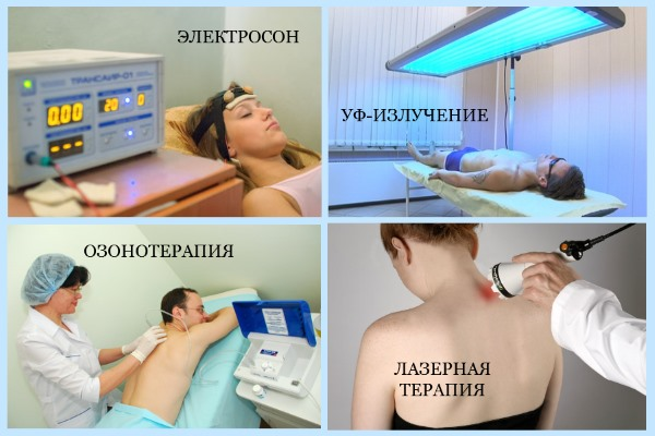Физиотерапия при экземе