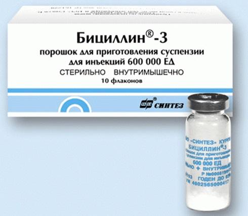 Бициллин при ангине